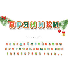 gingerbread cookies cyrillic font christmas vector image
