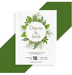 green leaves wedding invitation card design vector image