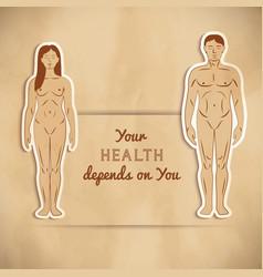 human medical concept vector image