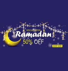 ramadan kareem sale banner horizontal with vector image