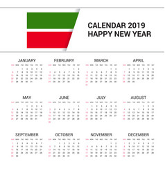Calendar 2019 tatarstan flag background english vector