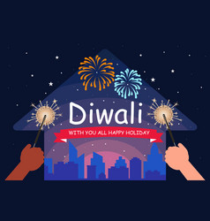 City night indian people celebrating on happy vector