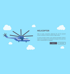 closeup blue helicopter banner with place for text vector image