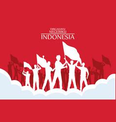 Merdeka indonesia postcard vector