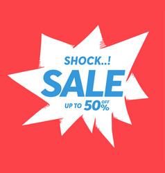 Shock sale banner on crack wall vector