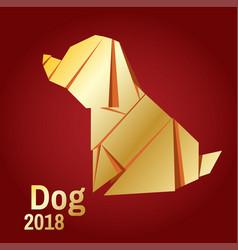 a golden origami dog vector image