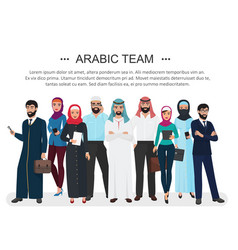 arab muslim business people teamwork cartoon vector image vector image