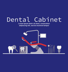 Poster of dental cabinet vector