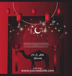 red eid ul adha social media post vector image