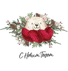 set of christmas woodland cute forest cartoon bear vector image