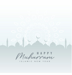 Happy muharram islamic new year background vector