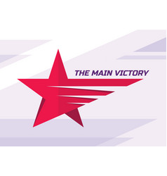 main victory - logo template concept vector image