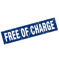 Square grunge blue free of charge stamp vector