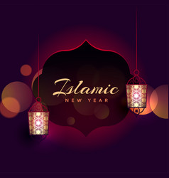 Beautiful islamic new year background with vector