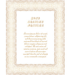 gold rectangular frame vector image