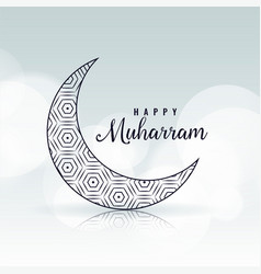 Happy muharram creative moon design vector