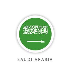 Saudi arabia circle flag template design vector