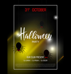 happy halloween banner with light effect party vector image