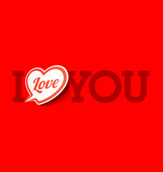 i love you valentines day greeting card vector image vector image