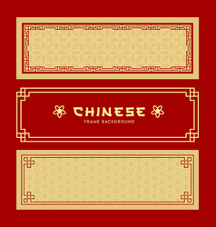 chinese frame banners style collections vector image
