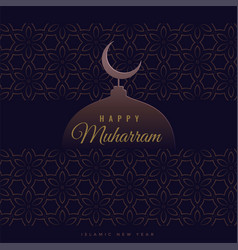 Vintage style happy muharram islamic background vector