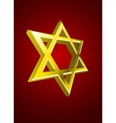 vector Jewish star vector image vector image