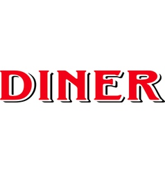 Hotel Diner or Menu elements vector image vector image