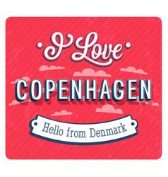 vintage greeting card from copenhagen vector image