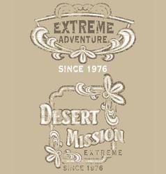 extreme adventure vector image