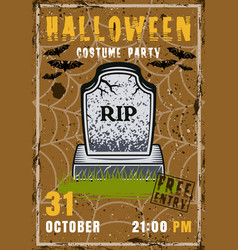 halloween party poster with zombie grave vector image