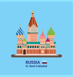 saint basils cathedral - russia famous landmark vector image