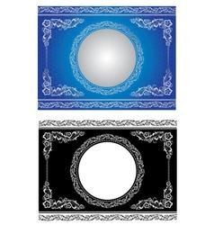 white radial ornament vector image