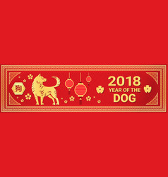 chinese new year of dog horizontal banner with vector image