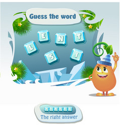 Guess the word tinsel vector