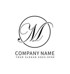 letter m script initial luxury logo design vector image