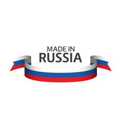 Made in russia colored ribbon with russian tricolo vector