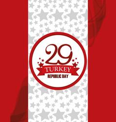 Turkey republic day commemoration national vector