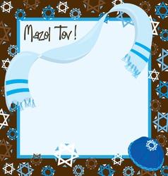 bar mitzvah invitation vector image