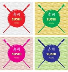 sushi menu vector image