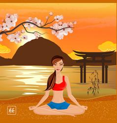 Sakura and yoga composition vector