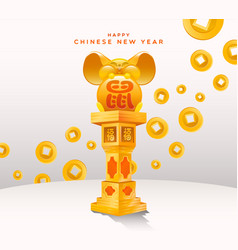 chinese new year 2020 gold fortune rat cartoon vector image