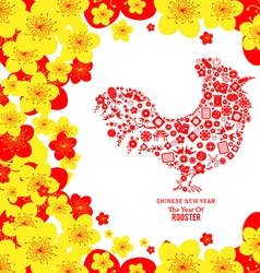 Chinese new year The year of rooster and cherry vector