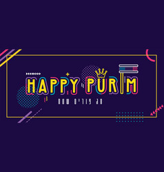Happy purim bannerabstract background for jewish vector