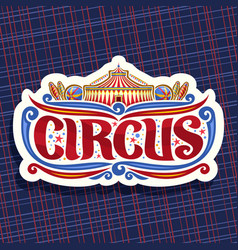Logo for circus vector