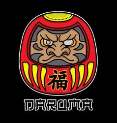 daruma tattoo designs vector image
