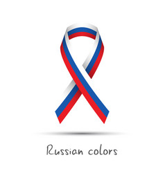 Modern colored awareness ribbon vector