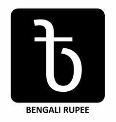 bengali rupee currency symbol vector image