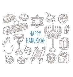 hanukkah sketches collection vector image