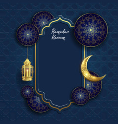 Ramadan kareem islamic background with moon vector