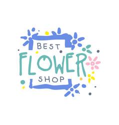 best flower shop logo template element for floral vector image vector image